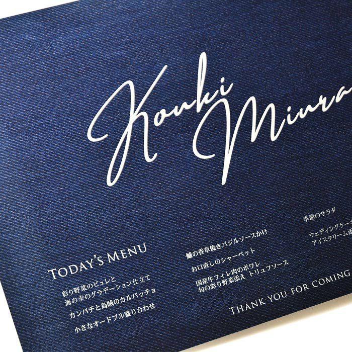 ゲストのお名前はスタイリッシュなローマ字でお入れします。おしゃれな手書き風のフォントでゲストのお名前をデザインの主役に。