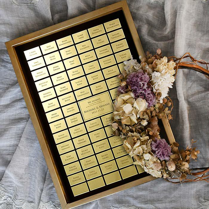 上品で美しいゴールドの輝きが特別感あふれる結婚証明書