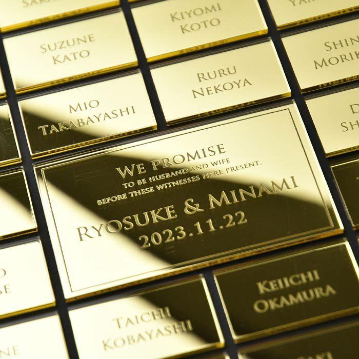 上品で美しいゴールドの輝きが特別感あふれて美しいアクリルミラープレートの結婚証明書