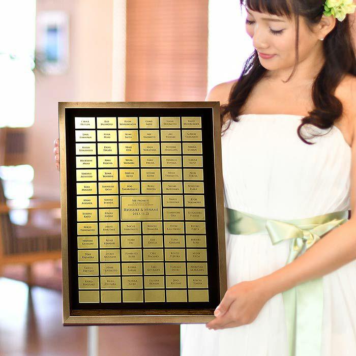 シンプルで高級感漂うゴールドが大人っぽい結婚証明書