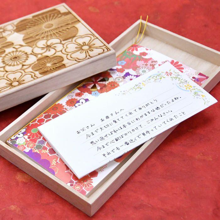 中の箸は日常使い、箸を入れていた桐箱は大事なお手紙や写真などを保管する文箱(レターボックス)としてお使いいただけます。