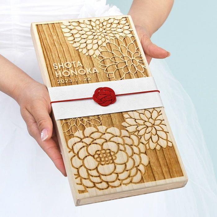 贈呈シーンで渡すのに華やかな模様であるとともに、その後に文箱として使うのにも素敵なデザイン。