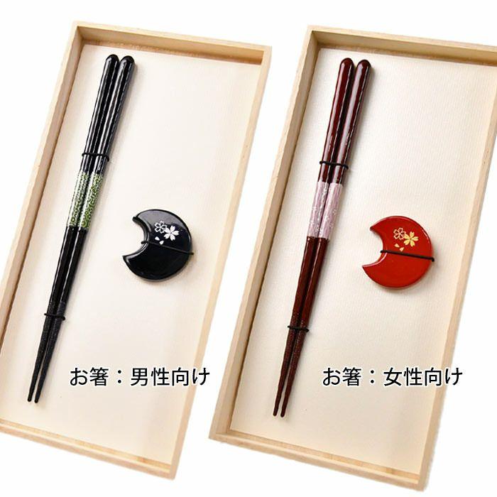高品質で使いやすい こだわりの若狭塗箸のギフトセット
