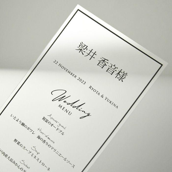 ゲストのお名前を日本語表記で分かりやすい日本語バージョン