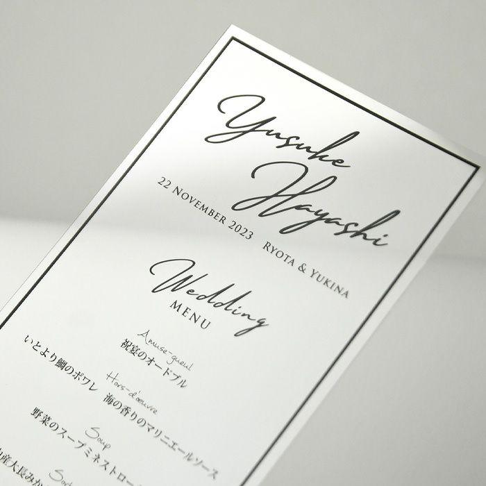 ゲストのお名前をアルファベット表記するオシャレ度アップのローマ字バージョン