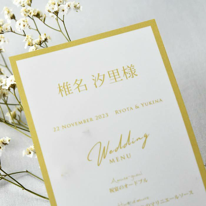 ゲストのお名前を日本語で印刷する分かりやすい日本語バージョン