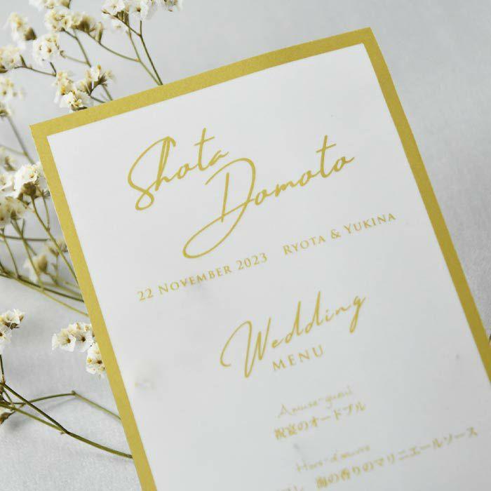 ゲストのお名前をアルファベットで印刷するオシャレ度アップのローマ字バージョン