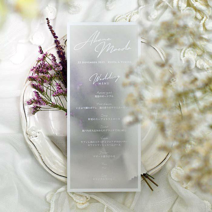 結婚式の席札にメニュー表をプラスして、これひとつでテーブルがおしゃれになるかしこい多機能ペーパーアイテムに