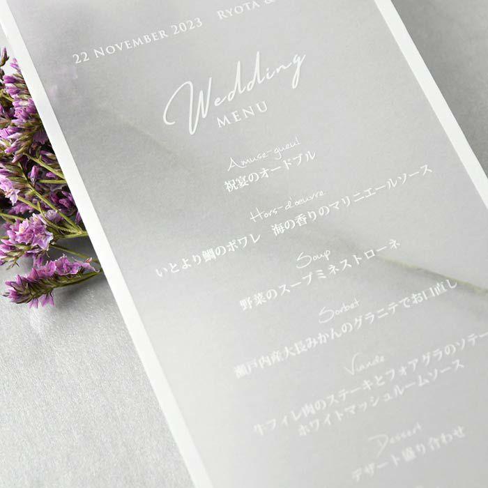 透明トレーシングに白文字印刷。上品×清楚、最強の組み合わせで純白ウェディングを実現