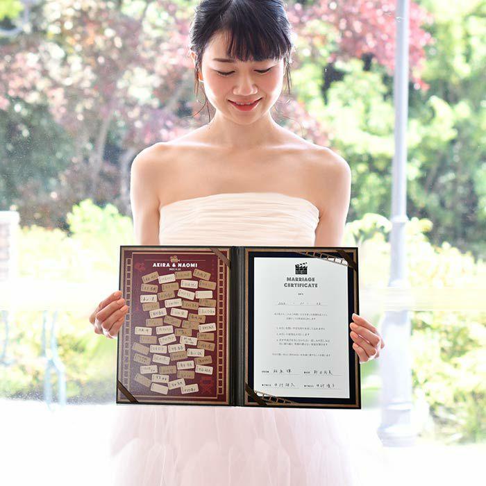 人前式のオシャレな演出にぴったりなゲスト参加型結婚証明書