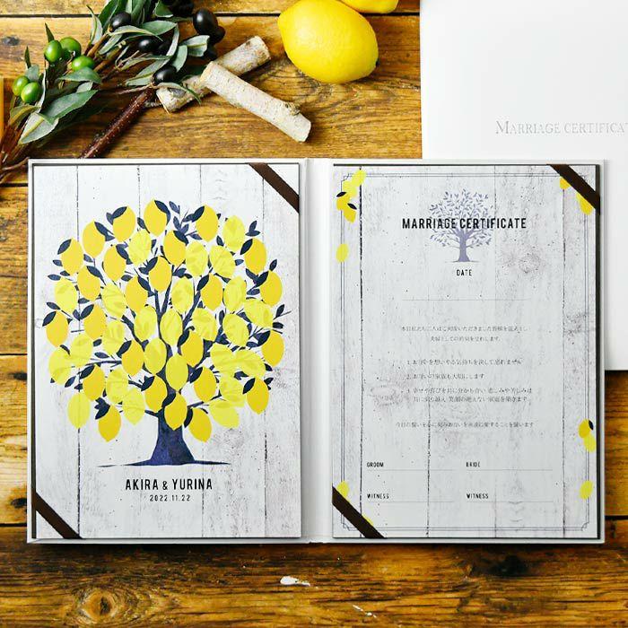 レモンの木のウェディングツリーがおしゃれなデザインゲスト参加型サイン式結婚証明書
