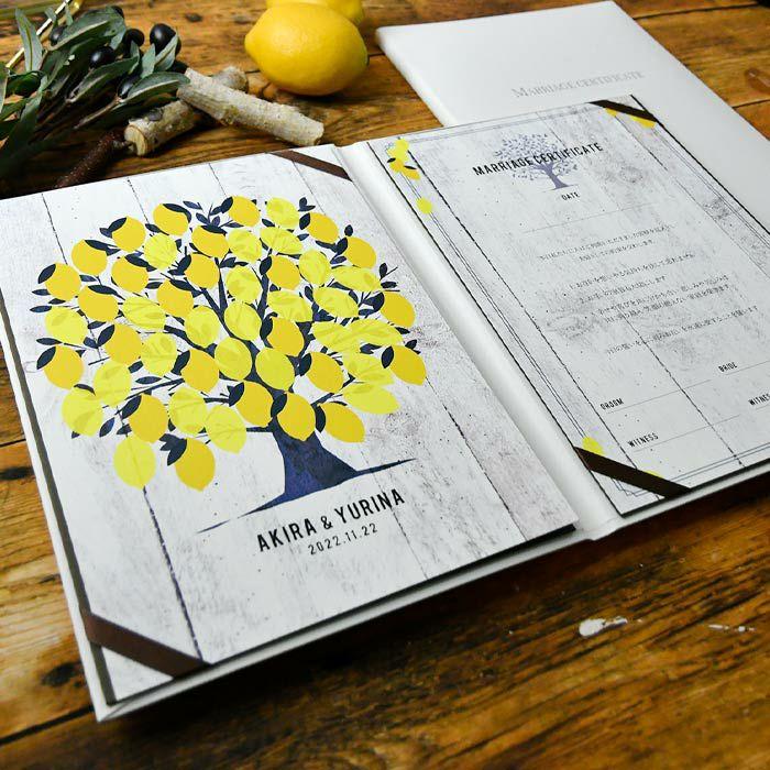 海外の定番、ウェディングツリーをフレッシュでナチュラルなレモンの木でデザイン