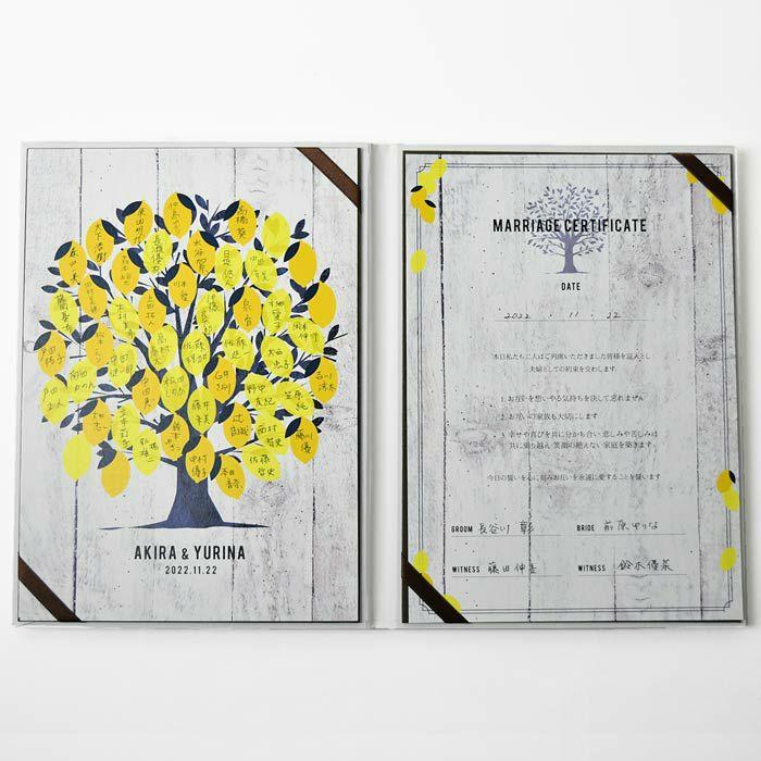 一冊で100名様までゲストの署名が可能!な人前式にぴったりの結婚証明書