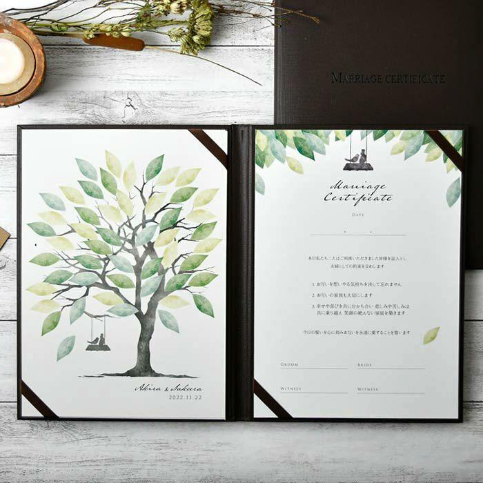 ナチュラルおしゃれなウェディングツリーのデザインで二人らしさを演出できるゲスト参加型結婚証明書