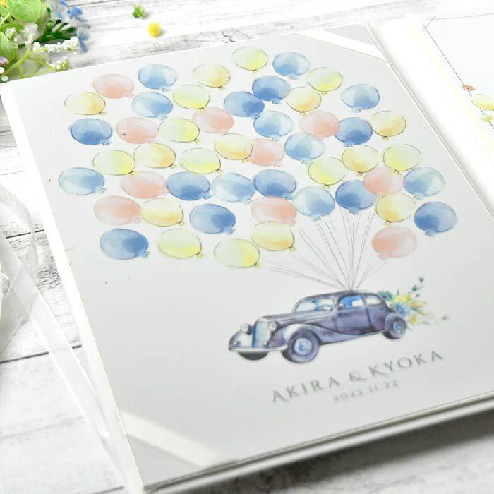 車好きや車がテーマの結婚式にもおすすめなゲスト参加型結婚証明書