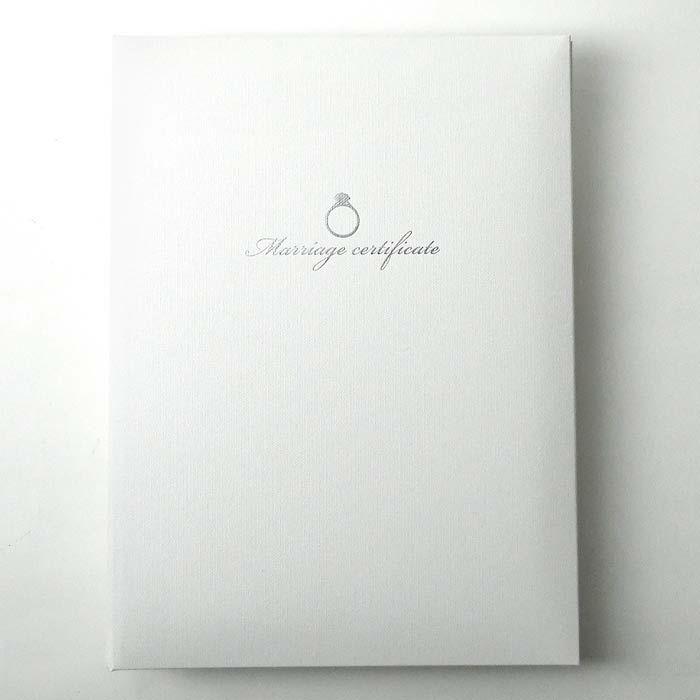 ゲスト参加型結婚の白い表紙