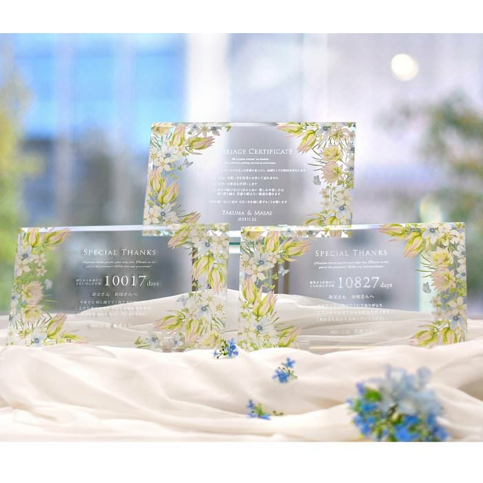 結婚証明書と、ご両親贈呈品にお揃いデザインの子育て感謝状でお揃いの記念品で三家族の絆ふかまる思い出アイテムに