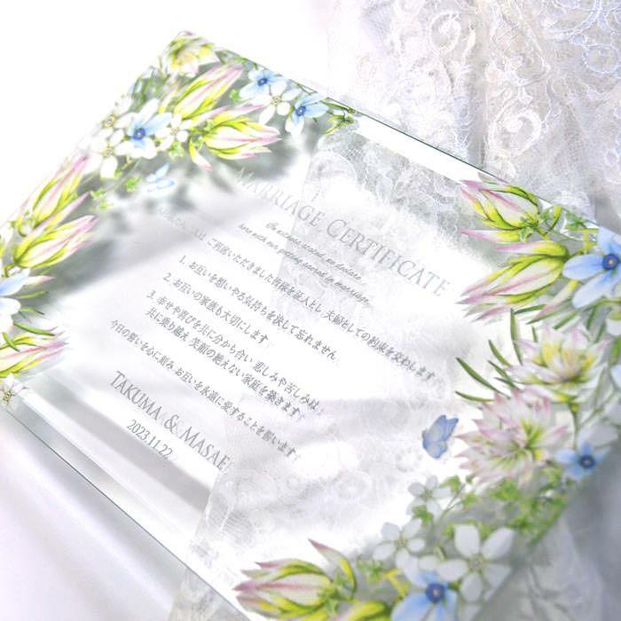 ガラスの結婚証明書は挙式後もいつもそばにずっと美しいまま飾れるから、おふたりの一生の宝物に