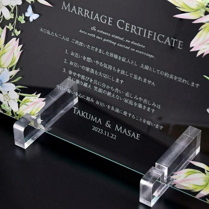 高級感のあるアクリル製のスタンドにセットして飾りやすさだけでなく、飾ったときの美しさにもこだわった結婚証明書