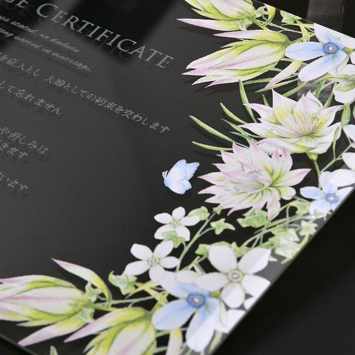 セルリア=可憐な心、アイビー=永遠の愛、ブルースター=幸福な愛、など幸せな花言葉をもつお花をクリアなガラスにUVプリントした結婚証明書