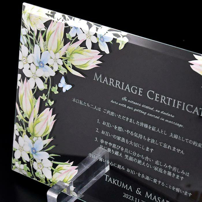 エッジも美しくカットしてあるなど細部までこだわりぬいた美しさの結婚証明書
