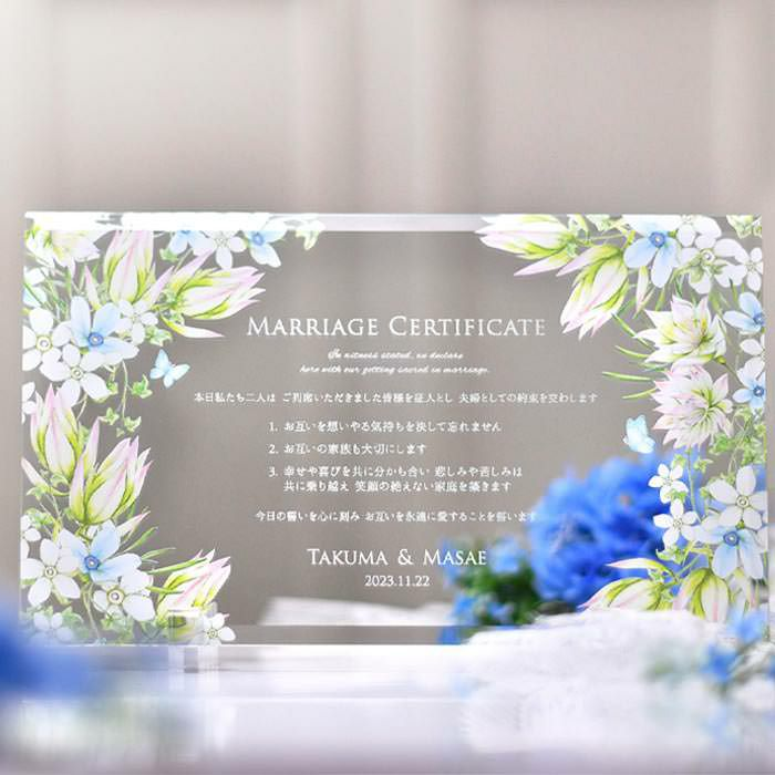インテリアとしても見映えするからいつも目に見える場所に飾っておける結婚証明書
