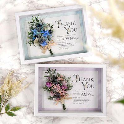 花束と子育て感謝状がひとつになったみたいな贈呈品です。