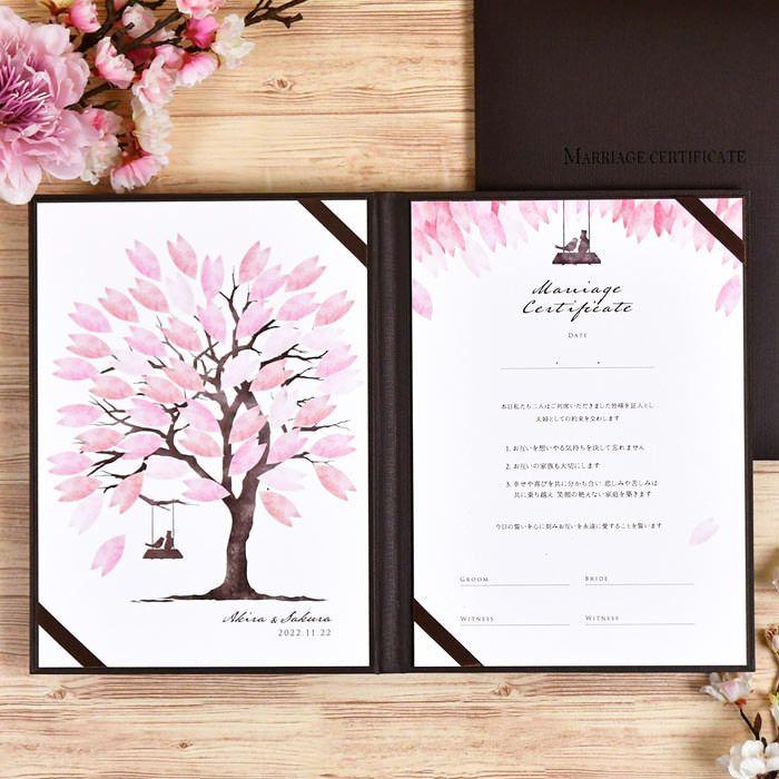 桜の木のウェディングツリーが珍しくっておしゃれ!二人で考えたオリジナルの誓いの言葉を入れられて一生の宝物になる結婚証明書