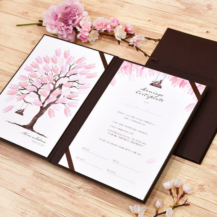 お二人とゲストとの絆をあらわす大きな木に、ゲストの祝福の花が咲き誇るゲスト参加型サイン式の結婚証明書