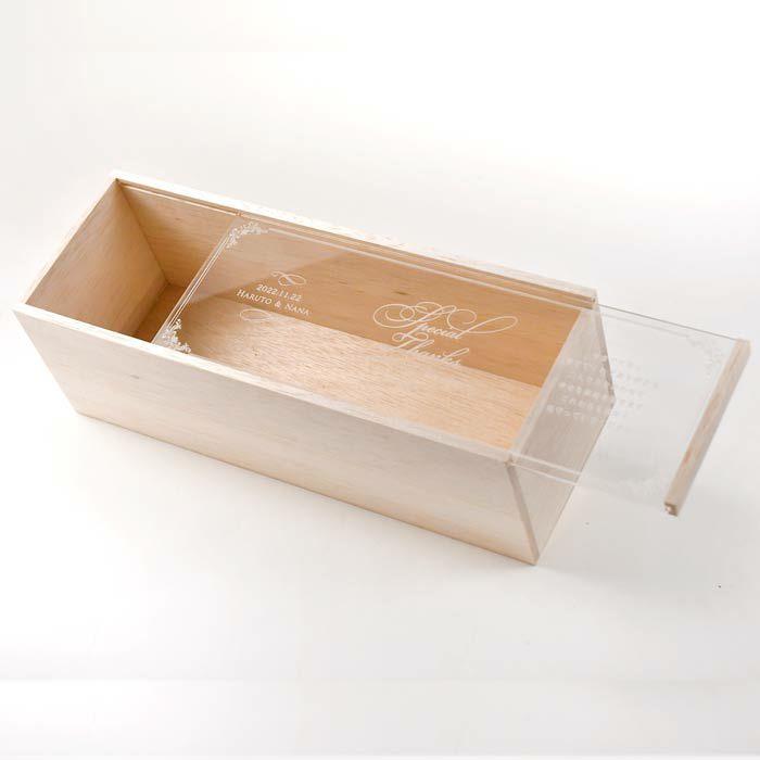 あたたかみのある木箱にスライド式のアクリル蓋をセット
