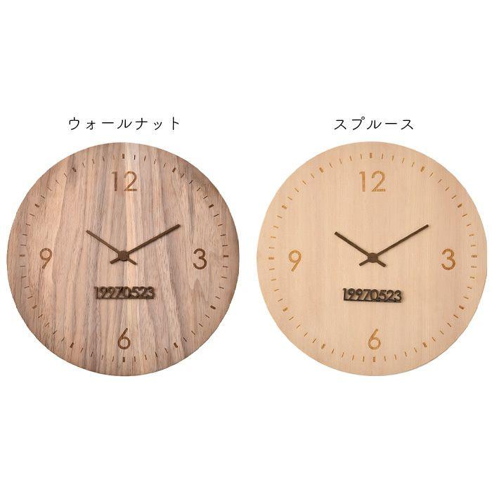 木製プレートはウォールナット、スプルースの2色からお選びいただけます