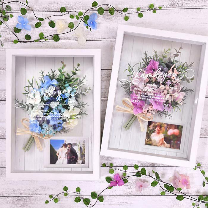 花束アレンジとお写真とメッセージで、日付や日数がなくても想いがちゃんと伝わる記念品