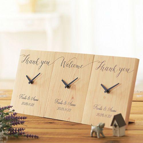 「お出迎え」の気持ちと「感謝」の気持ちが繋がる三つの時計