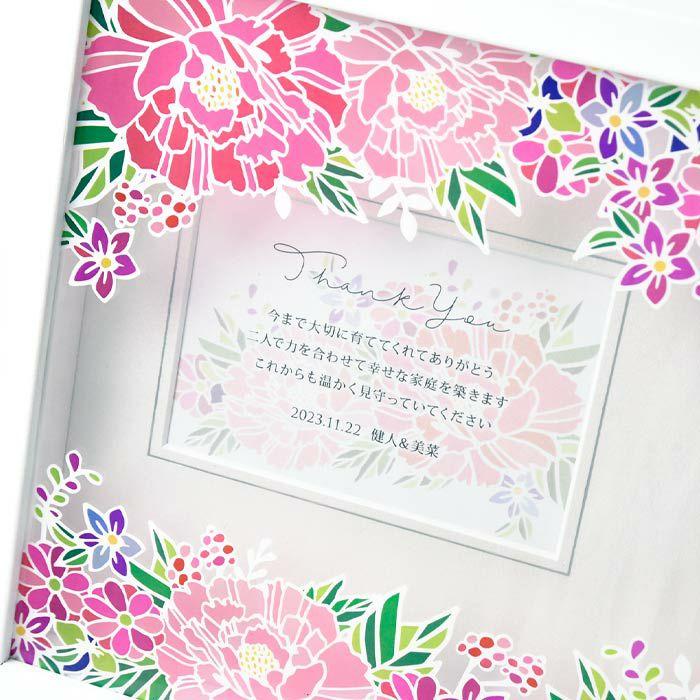 """結婚式で贈るギフトだから""""ありがとう""""のメッセージを入れて子育て感謝状として贈ることができます"""