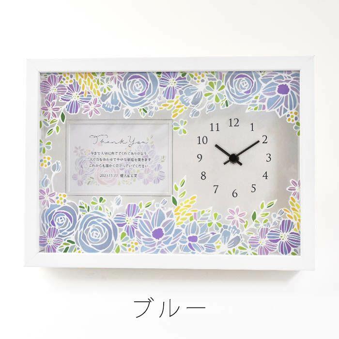 ブルーのローズ柄のお花プリントフォトフレーム時計