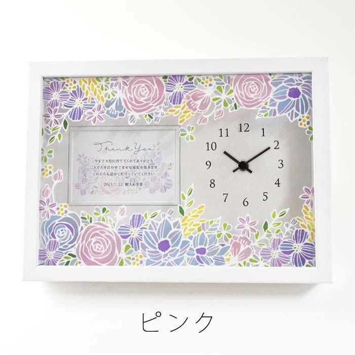 ピンクのローズ柄のお花プリントフォトフレーム時計