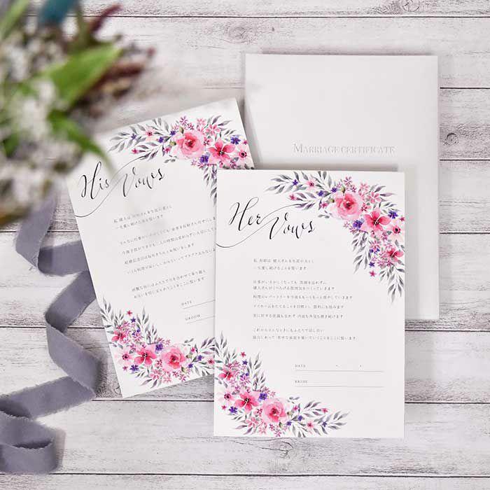 お互いへの誓いの言葉を記して、サインするのは自分たちだけ。Wedding Vow Books風の結婚証明書
