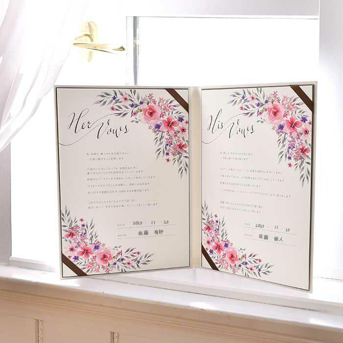 いつも見える場所に飾っておけるおしゃれな結婚証明書