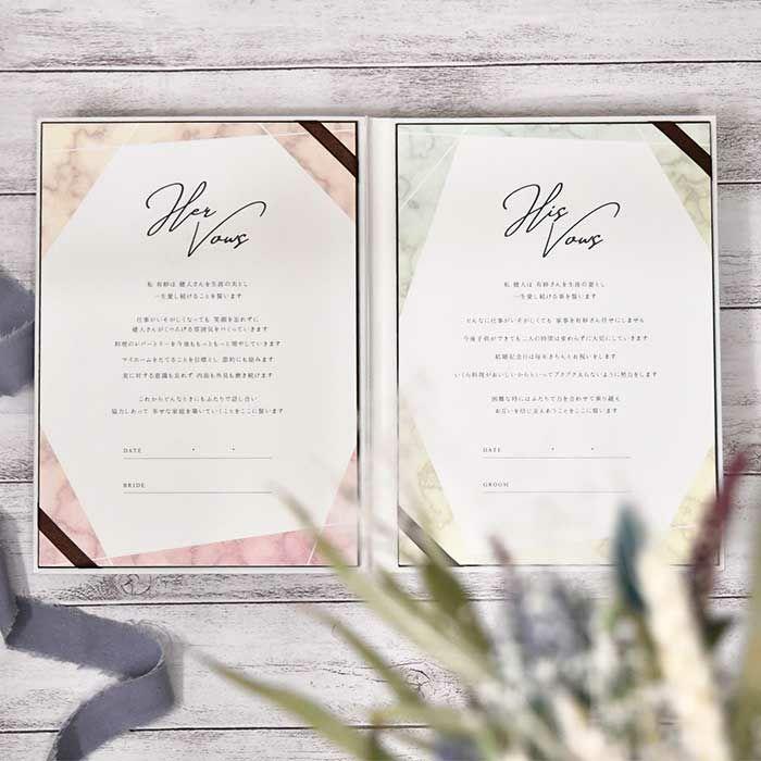 大理石風の背景に絶妙な色味が生み出すおしゃれで大人上品なデザインの結婚証明書
