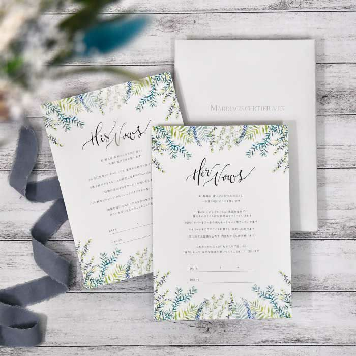 リモート婚の演出にもぴったり!お互いへの誓いの言葉を記して、サインするのは自分たちだけ。Wedding Vow Books風の結婚証明書