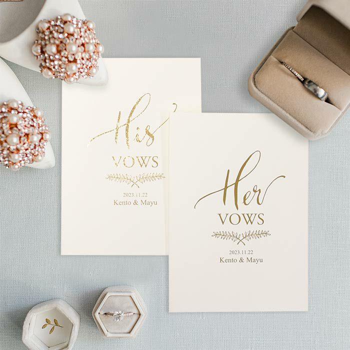 表紙にはゴールド箔で「His Vows」「Her Vows」と挙式日お名前の名入れつき