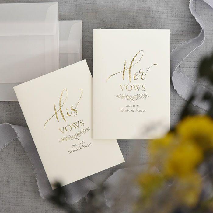 表紙にはゴールド箔でそれぞれ「His Vows」「Her Vows」と、挙式日お名前入りWeddingVowBooks
