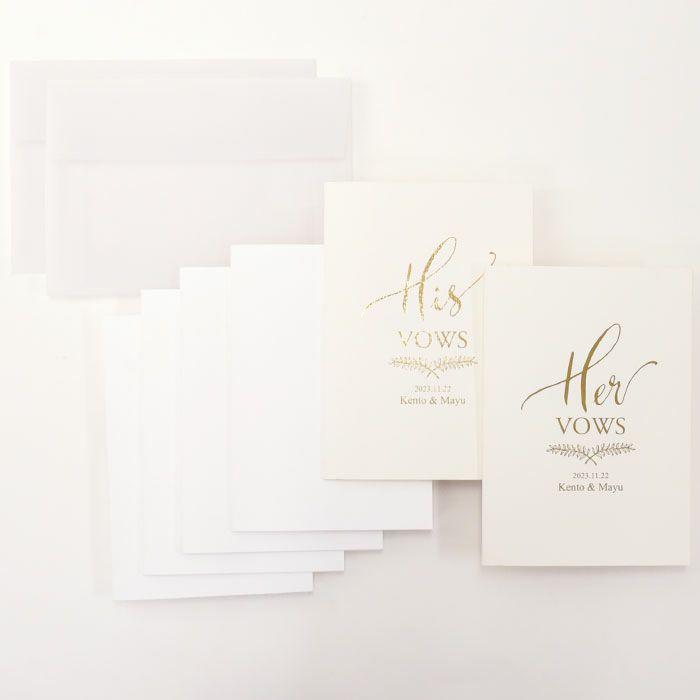 Wedding vow books誓いのノートお届けの内容
