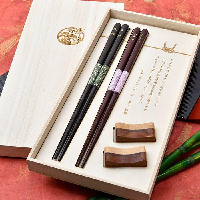 ペアのお箸と箸置きの両親プレゼント