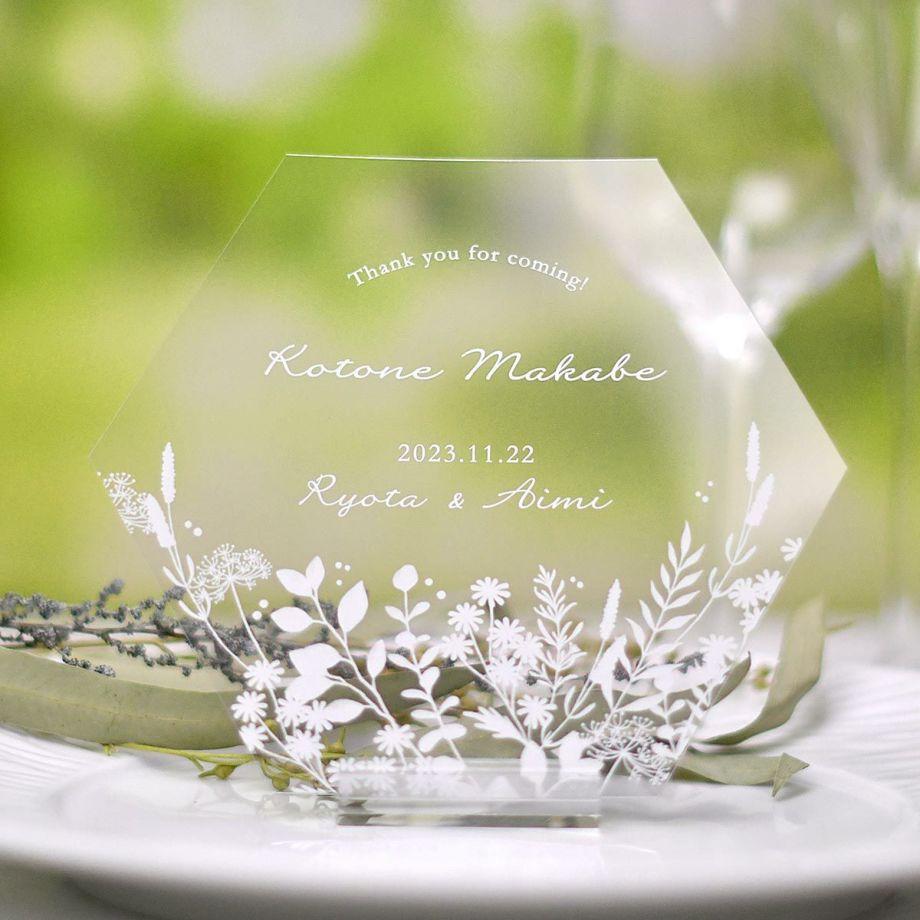 結婚式で使えるクリア素材の「フェイスシールド」ボタニカル柄がおしゃれで可愛いデザイン