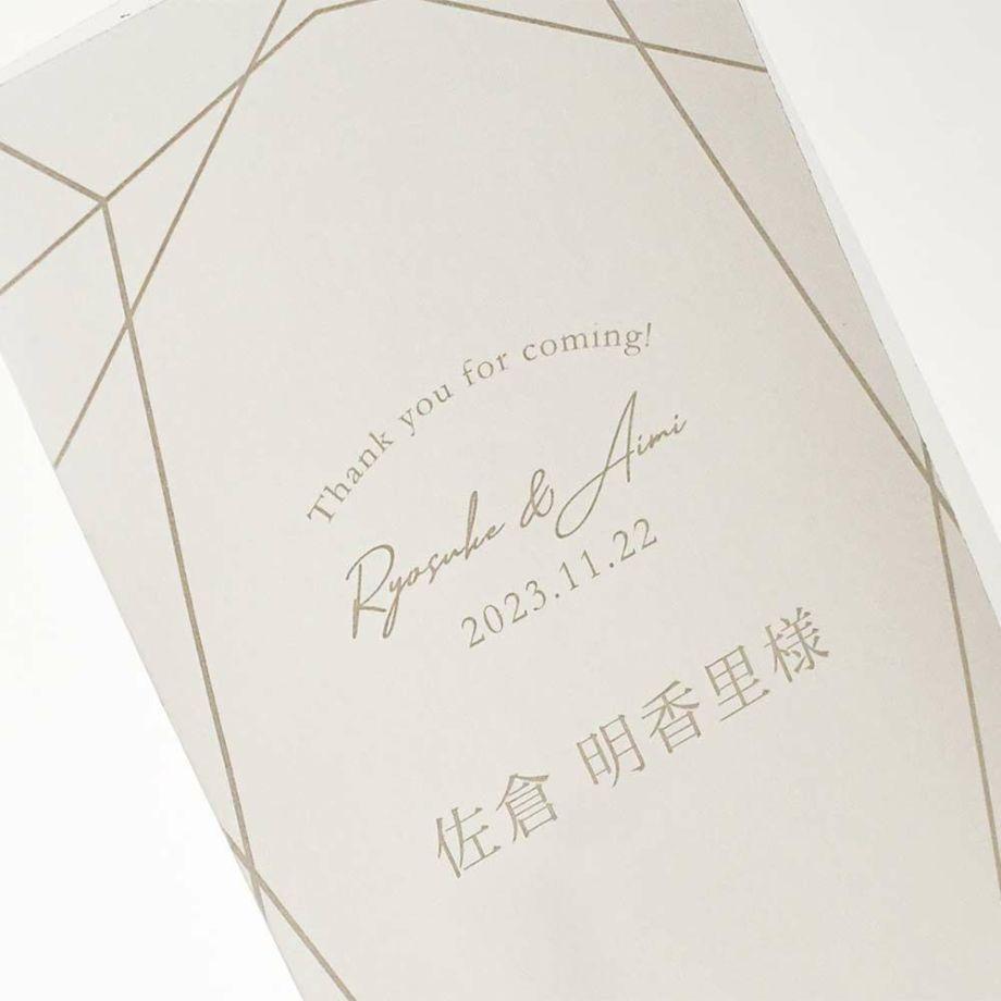 ゲストのお名前、挙式日、新郎新婦のお名前(ローマ字)入りのマスクキーパー