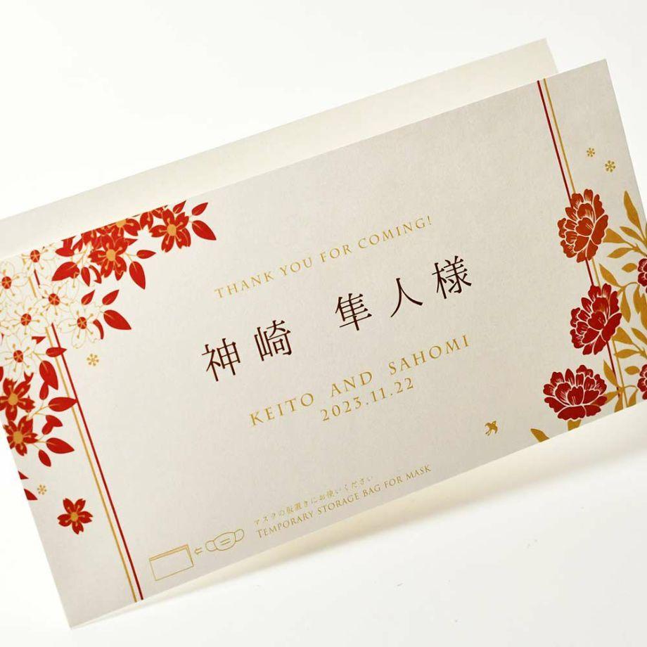 マスクキーパーにはゲストのお名前、挙式日、新郎新婦のお名前(ローマ字)入り。