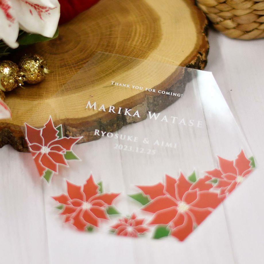 ポインセチアのデザインがまるでステンドグラスみたいに美しいクリスマスにぴったりのデザイン