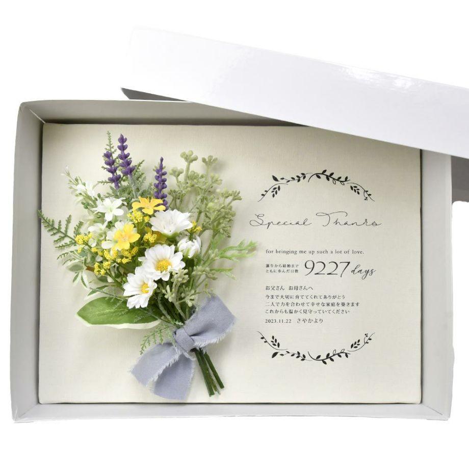 子育て感謝状を専用の白箱に入れてお届けします