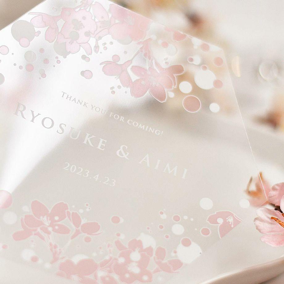 おしゃれな桜のデザインを透明シートにプリントしたフェースシールド